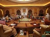 وزراء خارجية مجلس التعاون يجتمعون الخميس في الرياض