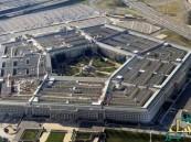 واشنطن تبحث نشر صواريخ في أوروبا ردا على روسيا