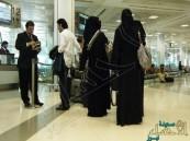 ضوابط جديدة لسفر المرأة دون موافقة ولي الأمر.. قريباً