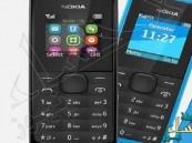 مايكروسوفت تعلن عن هاتف جديد سعره 20 دولاراً