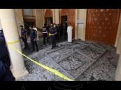 هيئة كبار العلماء تدين التفجير الإرهابي بالكويت