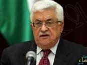 الرئيس الفلسطيني: الحكومة ستقدم استقالتها خلال 24 ساعة