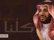 """سعوديون يواجهون هجمة إيران الإعلامية بـ""""وسم"""": #كلنا_محمد_بن_سلمان"""