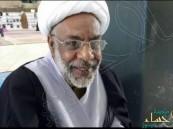 وفاة سعودي في تفجير جامع الإمام الصادق بالكويت