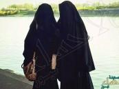 الجيش الأمريكي ينظر بفرضية وجود دور كبير لنساء داعش