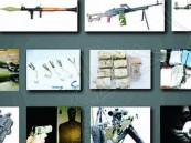بالفيديو… الداخلية البحرينية تحبط عملية إرهابية وتسجل اعترافات المتورطين