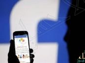 فيسبوك تطلق تحديثاً جديداً لتتيح للمستخدم الإعجاب دون انترنت على نظام أندرويد