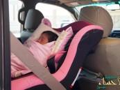 """""""مقعد طفل للسيارة"""" .. هدية هيئة الجبيل الملكية لكل مولود بمستشفاها"""