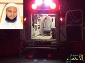 عصر اليوم.. الصلاة على قاضي الاستئناف فؤاد الماجد بعد وصوله الدمام ليلاً