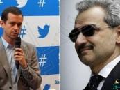 """""""الوليد بن طلال"""" يشن حرباً لإقالة رئيس """"تويتر"""": يجب ألا يبقى في منصبه"""