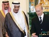 تعرّف على العلاقات السعودية الروسية من الملك فيصل إلى خادم الحرمين