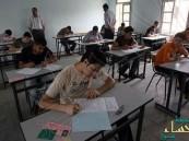 مصر.. تسريب امتحانات الثانوية العامة على مواقع التواصل