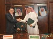 """""""التعليم"""" توقع اتفاقية تعاون مع المعهد الوطني بسنغافورة"""