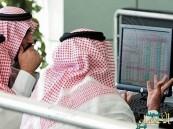 بدء استلام طلبات الاكتتاب في أسهم الشركة السعودية للخدمات الأرضية