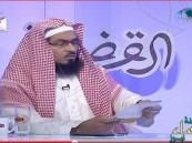 """داعية سعودي يهاجم """" MBC """"ويتهمها بتقديم الدعارة والزنا وسبب لظهور داعش!"""