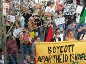 ملايين الطلاب في بريطانيا يصوتون لصالح مقاطعة الاحتلال الإسرائيلي