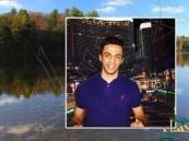 للمرة الثانية خلال أسبوع.. مبتعث آخر يلقى حتفه في بحيرة أمريكية غرقاً