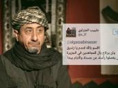 تعرّف على تاريخ الإرهابيين مع الاغتيالات في السعودية