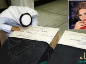 أحلام تُعلق على تفجير الكويت: يارب أموت شهيدة