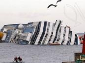 ارتفاع ضحايا السفينة الصينية إلى 331 قتيلاً
