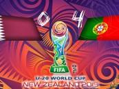 قطر تتلقى هزيمة قاسية من البرتغال في مونديال الشباب
