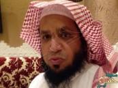 راقٍ شرعي: مسؤولون كبار وضباط ولاعبون سعوديون يطلبونني دائمًا