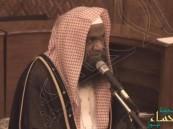 بالفيديو.. الكلباني يعلن إسلام 20 فلبينياً بمسجده.. ويكشف:رجل بسيط سبب إسلامهم
