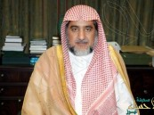 """بالفيديو..""""آل الشيخ"""" يؤكد أفضلية الصلاة في المسجد القديم على المسجد الحديث"""