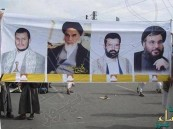 """مفاجأة """"جنيف"""".. مستشارون إيرانيون ضمن وفد #الحوثي"""
