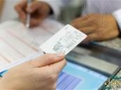 5 أسباب جوهرية تعرقل تطبيق التأمين الطبي على المواطنين