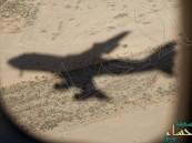أكاديمية الطيران المدني تفتح باب التسجيل ببرامجها التدريبية