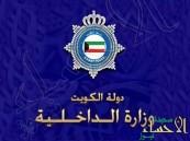 القبض على مالك السيارة التي أقلت الإرهابي لمسجد الإمام الصادق
