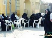 منح الإقامة لأبناء وأزواج السعوديات حاملي التأشيرات