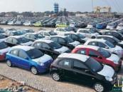 التجارة تقرر عدم أحقية وكلاء السيارات في إلغاء الضمان