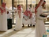 %20 من مقاعد الجامعات السعودية لأبناء المتزوجات من أجانب