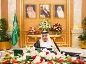 مجلس الوزراء يشدد على رفضه للتصنيف المذهبي والطائفي