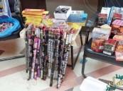 """شرطة الشرقية: إحالة بائعي الألعاب النارية إلى """"التحقيق والادعاء العام"""""""