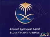 في موقف إنساني.. قائد طائرة السعودية يعيد راكباً تلقى خبر مرض والدته