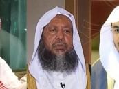 تعرّف على أئمة الحرمين الشريفين خلال شهر رمضان