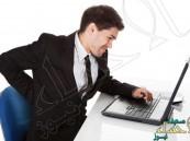 نصائح مهمة لمواجهة مشاكل الجلوس الطويل بالعمل