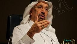 """#وزير_الصحة يعفي مدير مستشفى الملك فهد بسبب مقطع """"الصراصير"""""""