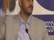 #الحوثيون يهدمون منزل اليمنية التي رمتهم بالحذاء في جينيف