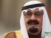 """بالفيديو.. الدكتور """"الربيعه"""" يتحدث عن أخر لحظات حياة الملك عبدالله بن عبدالعزيز"""