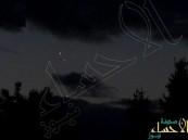 """""""الزهرة"""" و""""المشتري"""" يقترنان في سماء المملكة.. مساء اليوم"""