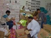 920 أسرة تستفيد من برامج بر الفيصلية