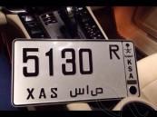 """""""المرور"""" يوضح حقيقة تغيير لوحات السيارات السعودية"""