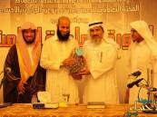 """بالصور.. ختام مميز للدورة العلمية الثامنة بجامع """"آل ثاني"""""""