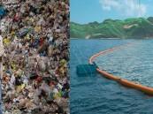 ياباني يُفاجئ العالم بابتكار يجعل المحيط ينظف نفسه تلقائيا