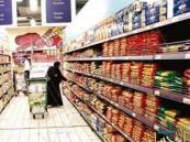 حماية المستهلك: أسواقنا لا تستجيب لانخفاض الأسعار العالمية