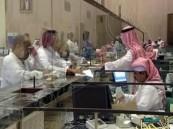 """""""المصارف السعودية"""": لايحق لمن عليهم التزامات مالية للبنوك الحصول على القرض المعجل"""